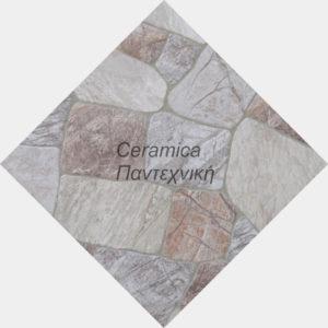 AMANCERPAN GRIS