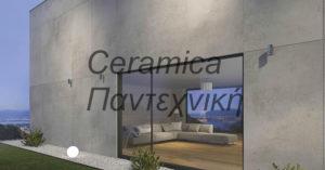 vista_mekan_1_w2000_h1045wm